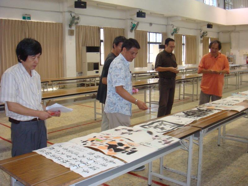 2010年花東創意書法比賽得作品展