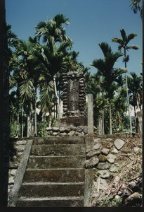 Mataian Tribal Cemetery Stele