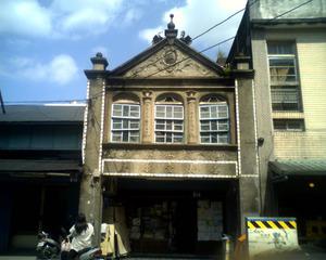 Yishou Building