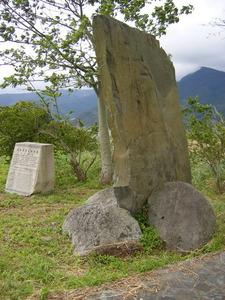 Former Site of Gongpu