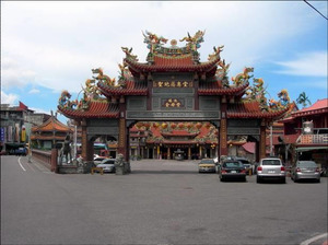 Memorial Day of the inauguration of the Holy Sanctuary Cihui Temple