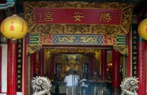 Hualien Shengan Temple Queen Mother of the West touring events