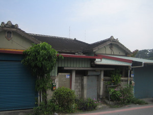 Housing Quarters of Forestry Bureau