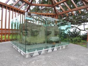 Shinshe Stony Coffin