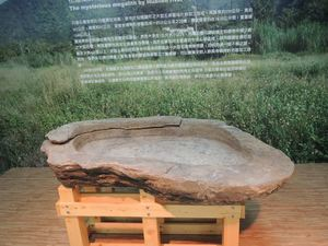 Yuemei Stony Trough