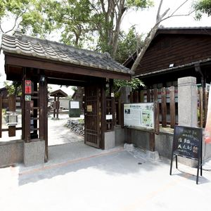 Hualien Railway Culture Park Hall2