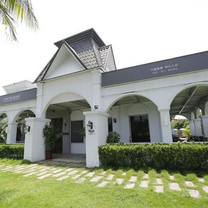 Hualien Rose Stone Art Gallery
