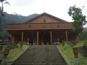 Lintienshan Chungshan Hall and The Remains of Kangle New Village