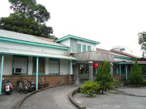 Former Hualien Railway Hospital