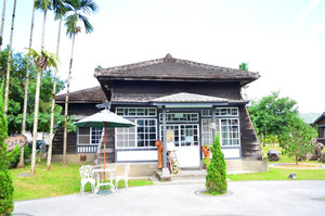 Hualien Sugar Factory Raw Materials Office