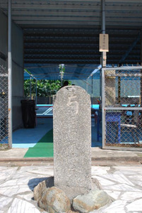 Tantric Buddhism Township Stele