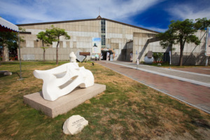 HuaLien Stone Sculpture Museum 3