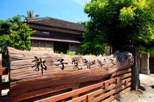 Kuo Tzu-Chiu Music Culture Hall 1
